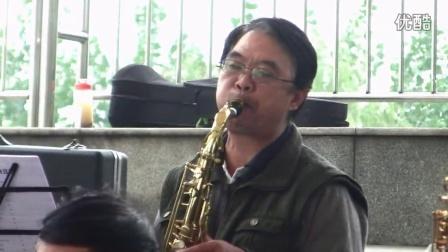 长沙市萨克斯协会演奏曲《中国人民解放军军歌》