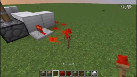 ※我的世界石榴16※红石教程第八集:BUD活塞虫电梯教程—1.7,1.8可用——红石MC