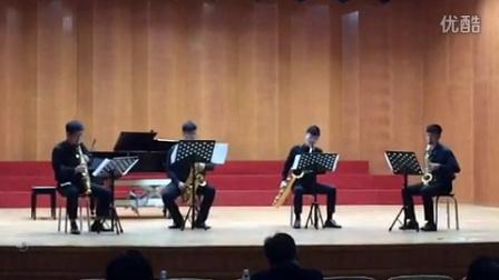 江西师范大学 萨克斯管四重奏 Florent Schmitt op.102 Mov.IV