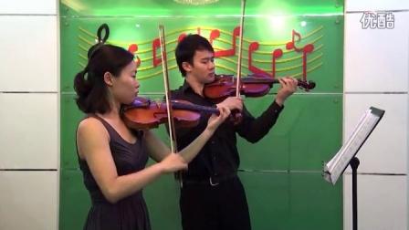 新小提琴集体教程第一册(邵光禄)42 我们多么幸福