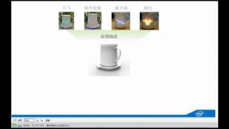 Intel Edison平台介绍4