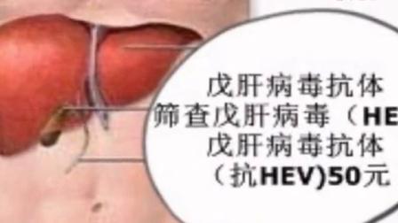 重庆体检中心 重庆美年大健康体检项目及价格表