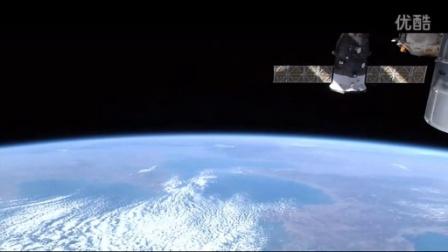 国际空间站过境中国东北 朝鲜韩国2014.11.13 11:14