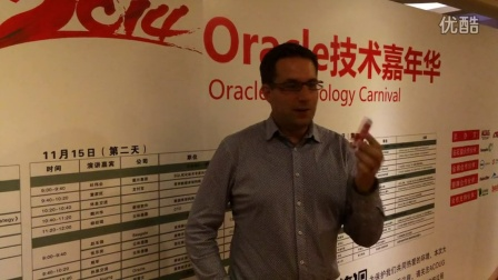 Bjoern Rost at 2014OTC(Oracle Technology Carnival)