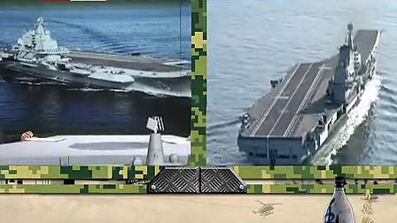 77.中国军情之中国海军高速发展 超越俄罗斯与欧洲? 140323