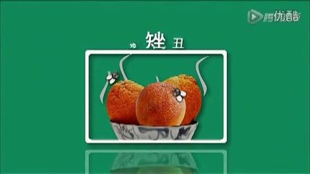 """赣南脐橙创意宣传片:马上有""""橙""""     寻乌微生活 www.xwwsh.com"""