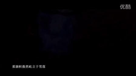 【猫猫点歌台9】《 战无双》by 猫猫村长