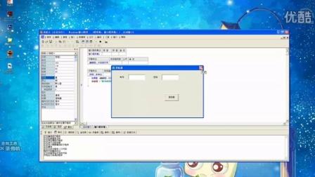 易语言软件开发教程