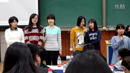 2014中国人民大学十佳宿舍评选知行一楼1011现场展示