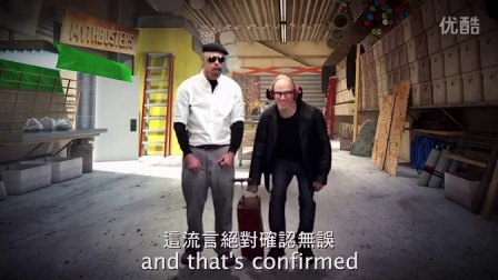 Epic Rap Battles of History S04E01 捉鬼敢死队 vs 流言终结者