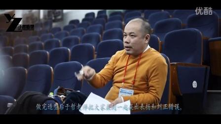 北京【于哲】化妆学校助力-2014APEC民族方阵