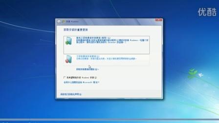 安装正版Win妻W7旗舰版纯净专业32/64位系统U盘重装光盘