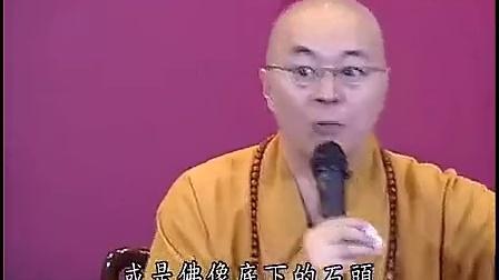 《五色线的使用方法及加持咒语》(海涛法师 香港大学)
