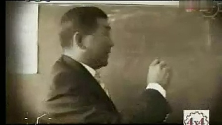蒙古国歌手  孟和巴图_标清