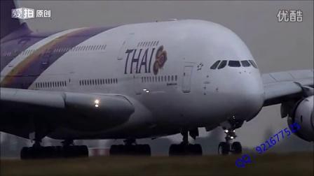飞机起飞降落视频