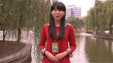 news298