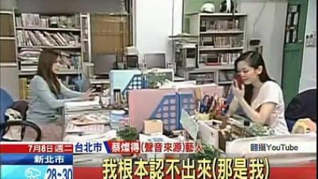 31年「零」变化蔡灿得:常笑脸是关键