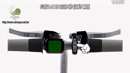 台湾雪豹(原天马)电动轮椅车头使用教程2 - 与轮椅组装 拆卸