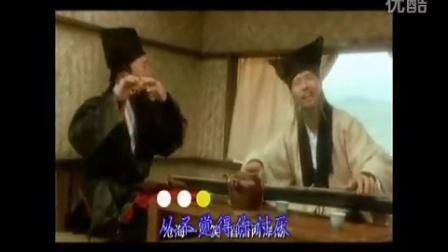 周星驰电影超搞笑版小苹果MV