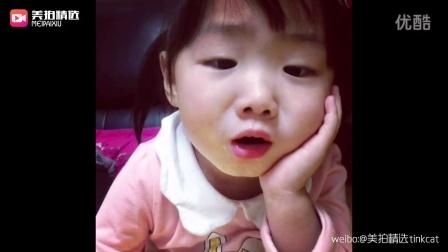 美拍精选-搞笑视频-漂亮美女模仿QQ表情