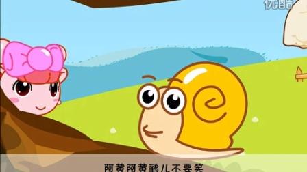 黄鹂鸟羽蜗牛
