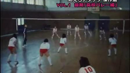 排球女将主题曲