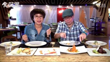 2014年11月18日 食蒲團 - FINDS Restaurant & Bar