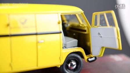 广告 电商产品展示视频——大众面包车002LOGO