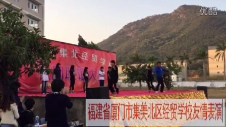 2014年福建厦门曳步舞Shuffle、小嗨最后一个视频。