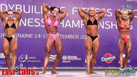 【豹哥健美】非常震撼的2013 IFBB MS女子健美比赛记录
