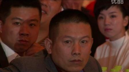 2014华夏二手车网第六届峰会——台州博豪名车总经理陶小波演讲视频