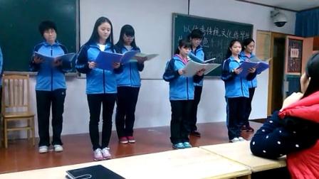 巴县中学2016级11班朗诵比赛_20141118