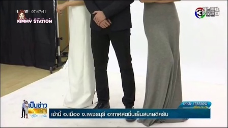 Boy&Kim新剧<Nang Rai Tee Ruk>定妆 (顺带看Ken幸福一家子) - 2014.11.19