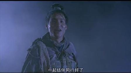 刘洵大BOSS角色