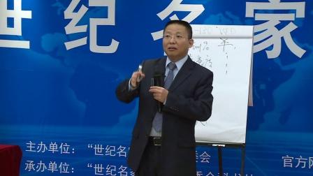 许盛华 企业培训需求诊断与年度计划制定