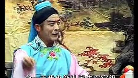 月唐传 李太白识宝3