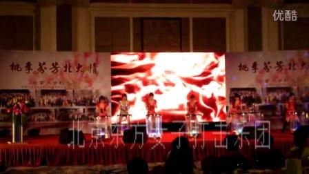 北京LED水鼓  |北京女子打击乐团|北京女子开场水鼓表演