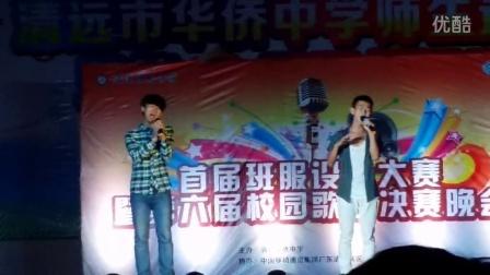 清远市华侨中学十大歌手