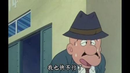 第022话 田贯警官登场