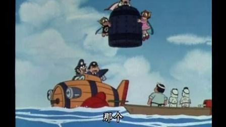 第057话 海里面的小超人徽章