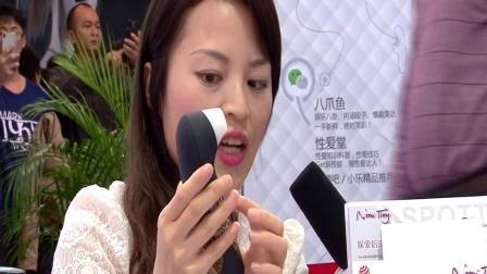 2014广州性文化节香港乐易Loewie专访-性商网访谈
