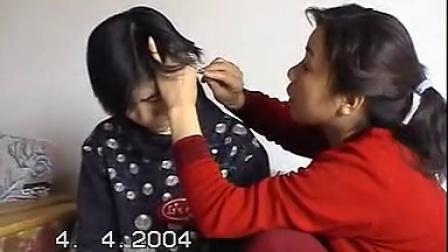 2004.4.4 幸福花园 萍给星掏耳朵