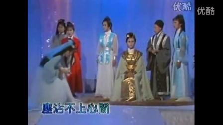 楚留香-79版-郑少秋版