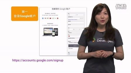 Google Play Developer Registration (Google Play 开发者注册)