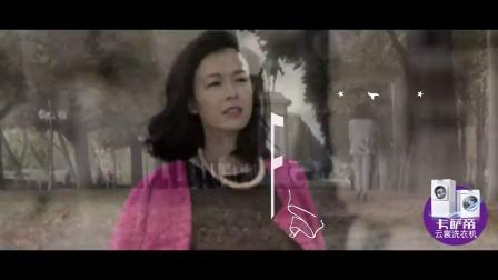 《亲艾的衣橱》15s 宣传片