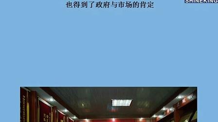 浙江双金机械矿山成套设备之SJ系列圆锥制砂机