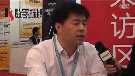 AOPEN资深经理廖华麟先生接受数字标牌网的采访