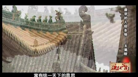 中国最早的人祖圣地—淮阳太昊陵