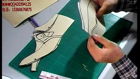 0004.优酷网-鞋样设计视频教程男鞋开包头式结构设计取翅打版二
