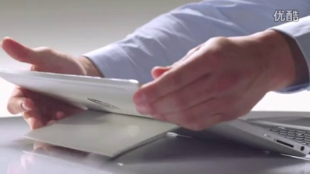 HP ENVY x2 Detachable PC - First Look